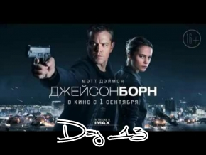 День 13. Блог Цветкова Максима
